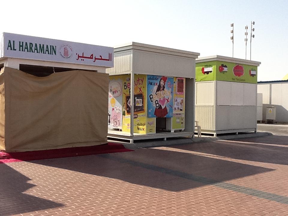 Kiosks Dubai Kiosks Manufacturers And Suppliers